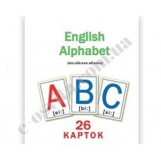 """Комплект """"Букви англійського алфавіту"""""""