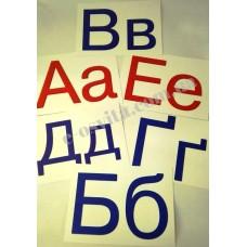 Комплект букв «Український алфавіт»  на магнітах