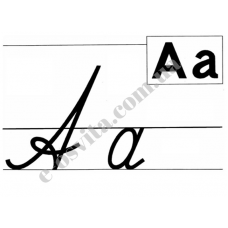 Комплект для навчання грамоти/письма (на магнітах)